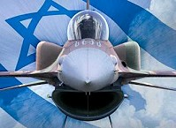 pro-israel-330x240